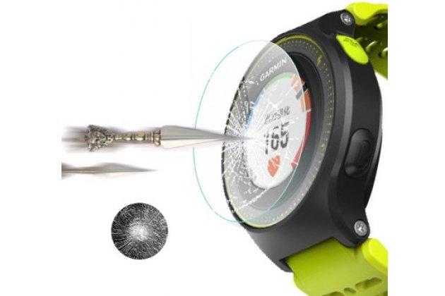 Фирменное защитное закалённое противоударное стекло премиум-класса из качественного японского материала с олеофобным покрытием для часов Garmin Forerunner 620/620 HRM
