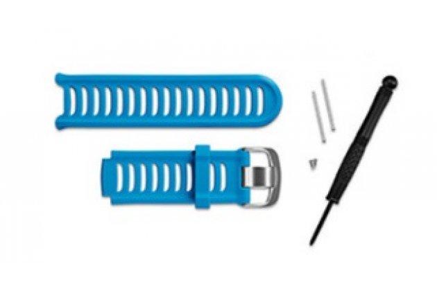 Фирменный необычный сменный силиконовый ремешок  для умных смарт-часов Garmin Forerunner 910/910XT разноцветный + инструменты для вскрытия
