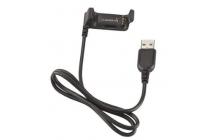 Фирменное оригинальное USB-зарядное устройство для спортивного браслета Garmin vivoactive HRM/HR + гарантия