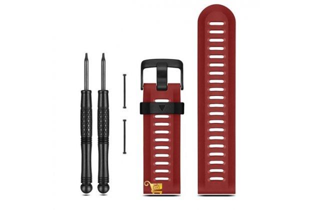 Оригинальный фирменный сменный силиконовый ремешок для умных смарт-часов Garmin Fenix 3/Fenix 3 HR/HRM разноцветный + инструменты для вскрытия
