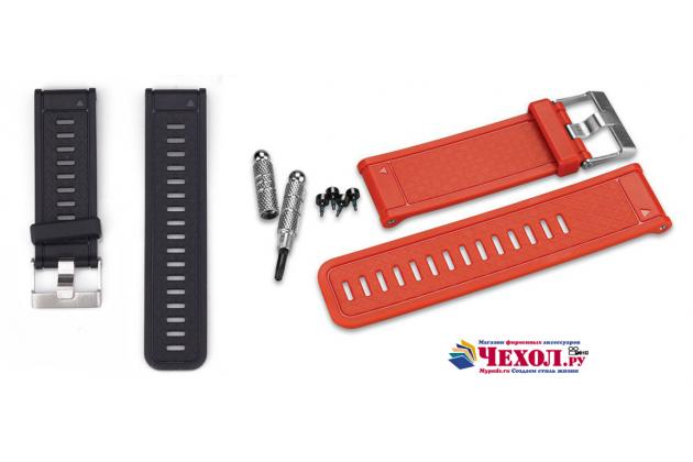 Фирменный необычный сменный силиконовый ремешок для умных смарт-часов Garmin Fenix 2 D2 Tactix разноцветный + инструменты для вскрытия
