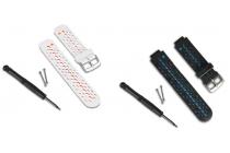 Фирменный необычный сменный силиконовый ремешок для умных смарт-часов Garmin Forerunner 620/620 HRM разноцветный + инструменты для вскрытия