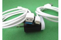 """Фирменное оригинальное зарядное устройство от сети для телефона Gigaset ME Pro 5.5"""" (GS57-6) + гарантия"""