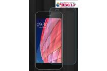 """Фирменное защитное закалённое противоударное стекло премиум-класса из качественного японского материала с олеофобным покрытием для телефона Gigaset ME / ME Pure 5.0"""" (GS55-6)"""