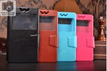 Чехол-книжка для Karbonn Titanium Octane Plus кожаный с окошком для вызовов и внутренним защитным силиконовым бампером. цвет в ассортименте