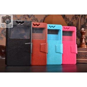 Чехол-книжка для Explay Alto кожаный с окошком для вызовов и внутренним защитным силиконовым бампером. цвет в ассортименте