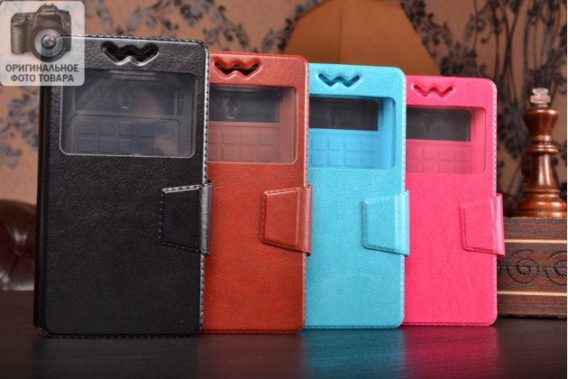 Чехол-книжка для MyPhone Compact кожаный с окошком для вызовов и внутренним защитным силиконовым бампером. цвет в ассортименте