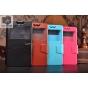 Чехол-книжка для Huawei Ascend G630 кожаный с окошком для вызовов и внутренним защитным силиконовым бампером. ..