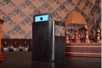 Чехол-книжка для Fly FS405 Stratus 4 кожаный с окошком для вызовов и внутренним защитным силиконовым бампером. цвет в ассортименте