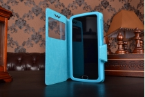 Чехол-книжка для Blu R1 HD  кожаный с окошком для вызовов и внутренним защитным силиконовым бампером. цвет в ассортименте