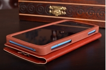 Чехол-книжка для Micromax 093 кожаный с окошком для вызовов и внутренним защитным силиконовым бампером. цвет в ассортименте