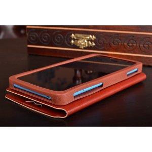 Чехол-книжка для KENEKSI Omega кожаный с окошком для вызовов и внутренним защитным силиконовым бампером. цвет в ассортименте