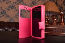 Чехол-книжка для Micromax Bolt Selfie кожаный с окошком для вызовов и внутренним защитным силиконовым бампером. цвет в ассортименте
