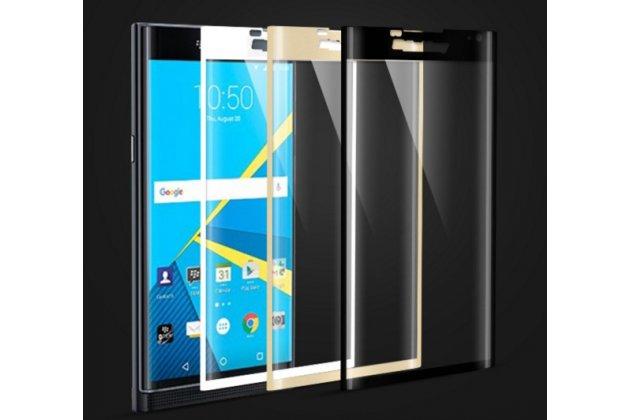 Фирменное защитное противоударное стекло которое полностью закрывает экран / дисплей по краям из качественного японского материала с олеофобным покрытием для телефона BlackBerry Priv с защитой сенсорных кнопок и камеры