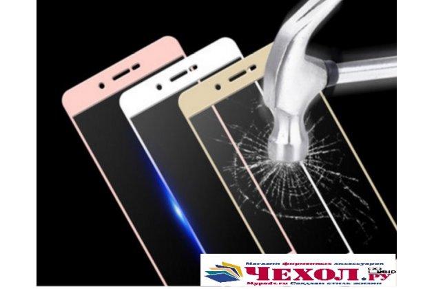 """Фирменное защитное противоударное стекло которое полностью закрывает экран из качественного японского материала с олеофобным покрытием для телефона Samsung Galaxy S7 G930 / G9300 5.1""""с защитой сенсорных кнопок и камеры"""
