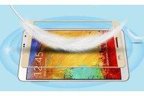 Фирменное защитное противоударное стекло которое полностью закрывает экран из качественного японского материала с олеофобным покрытием для телефона Samsung Galaxy Note 3 с защитой сенсорных кнопок и камеры