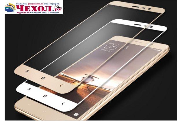 Фирменное защитное противоударное стекло которое полностью закрывает экран из качественного японского материала с олеофобным покрытием для телефона Xiaomi Redmi Note с защитой сенсорных кнопок и камеры белого цвета