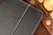 Чехол-обложка для Globex GU701C черный кожаный