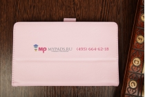 """Фирменный чехол-обложка для Asus Nexus 7 II 2 поколения 2013 розовый """"Prestige"""" натуральная кожа Италия"""