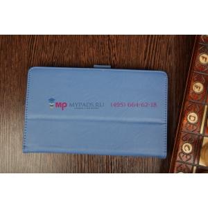 """Фирменный чехол-обложка для Asus Nexus 7 II 2 поколения 2013 с визитницей и держателем для руки синий натуральная кожа """"Prestige"""" Италия"""