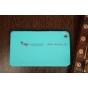 Фирменный чехол-обложка для Asus Nexus 7 II 2 поколения 2013 SLIM бирюзовый кожаный