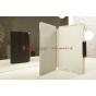 Фирменный чехол-обложка для Asus Nexus 7 II 2 поколения 2013 SLIM черный кожаный