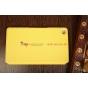 Фирменный чехол-обложка для Asus Nexus 7 II 2 поколения 2013 SLIM желтый кожаный