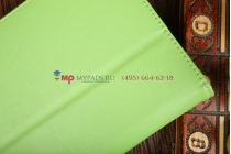 """Фирменный чехол-обложка для Asus Nexus 7 II 2 поколения 2013 с визитницей и держателем для руки зеленый натуральная кожа """"Prestige"""" Италия"""