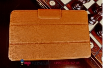 Фирменный чехол-обложка для Asus Google Nexus 7 1-го поколения 2012 светло-коричневый кожаный