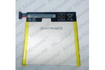 Фирменная аккумуляторная батарея 3950mAh C11P1303 на планшет Asus Google Nexus 7 2 поколения 2013 + инструменты для вскрытия + гарантия