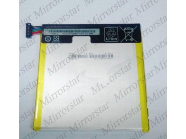 Фирменная аккумуляторная батарея 3950mAh C11P1303 на планшет Asus Google Nexus 7 2 поколения 2013 + инструмент..