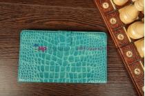 Фирменный чехол-обложка для Asus Google Nexus 7 II 2 поколения 2013 кожа крокодила бирюзовый