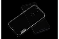 Фирменная ультра-тонкая полимерная из мягкого качественного силикона  с заглушками задняя панель-чехол-накладка для Huawei Google Nexus 6P  серебристая