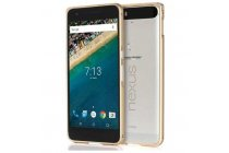 Фирменный оригинальный ультра-тонкий чехол-бампер для  Huawei Google Nexus 6P золотой  металлический