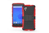 Противоударный усиленный ударопрочный фирменный чехол-бампер-пенал для LG Google Nexus 5 D821 красный