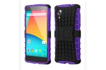 Противоударный усиленный ударопрочный фирменный чехол-бампер-пенал для LG Google Nexus 5 D821 фиолетовый