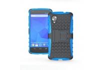 Противоударный усиленный ударопрочный фирменный чехол-бампер-пенал для LG Google Nexus 5 D821 синий