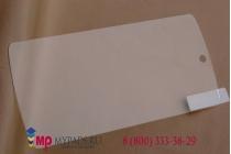 Фирменное защитное закалённое противоударное стекло премиум-класса из качественного японского материала с олеофобным покрытием для LG Nexus 5 (D821)
