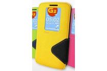 Фирменный оригинальный чехол-книжка для LG Google Nexus 5 D821 желтый кожаный с окошком для входящих вызовов