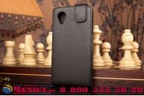 """Фирменный оригинальный вертикальный откидной чехол-флип для LG Google Nexus 5 D821 черный из натуральной кожи """"Prestige"""" Италия"""