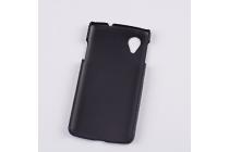 Фирменная роскошная элитная премиальная задняя панель-крышка на пластиковой основе обтянутая лаковой кожей крокодила  для LG Nexus 5 D821 черная