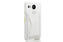 Фирменная роскошная элитная премиальная задняя панель-крышка для LG Google Nexus 5X из качественной кожи буйвола с визитницей белая