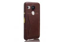 Фирменная роскошная элитная премиальная задняя панель-крышка для LG Google Nexus 5X  из качественной кожи буйвола с визитницей коричневая