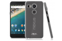 Фирменная задняя панель-крышка-накладка из тончайшего и прочного пластика для LG Google Nexus 5X прозрачная