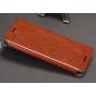 Фирменный чехол-книжка из качественной водоотталкивающей импортной кожи на жёсткой металлической основе для LG..