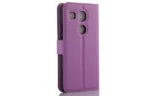 Фирменный чехол-книжка из качественной импортной кожи с мульти-подставкой застёжкой и визитницей для LG Google Nexus 5X фиолетовый