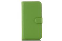 Фирменный чехол-книжка из качественной импортной кожи с мульти-подставкой застёжкой и визитницей для LG Google Nexus 5X зелёный