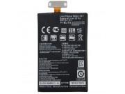 Фирменная аккумуляторная батарея 2100mAh BL-T5 на телефон LG Google Nexus 4 E960 / E975 / E973 / E970 + инстру..