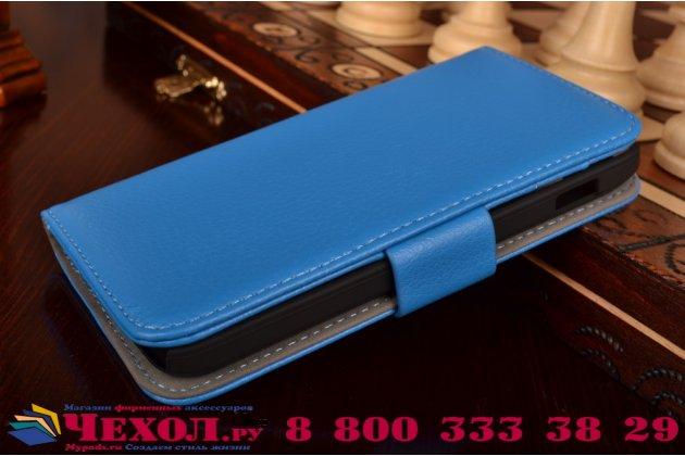 Фирменный чехол-книжка с подставкой для LG Google Nexus 4 E960 голубой