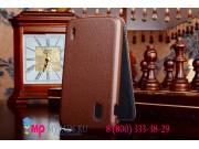 Фирменный вертикальный откидной чехол-флип для LG Google Nexus 4 E960 коричневый кожаный..